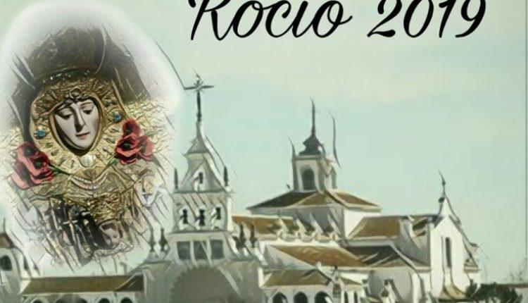 Hermandad de Alosno – Cartel de la Romería del Rocío 2019