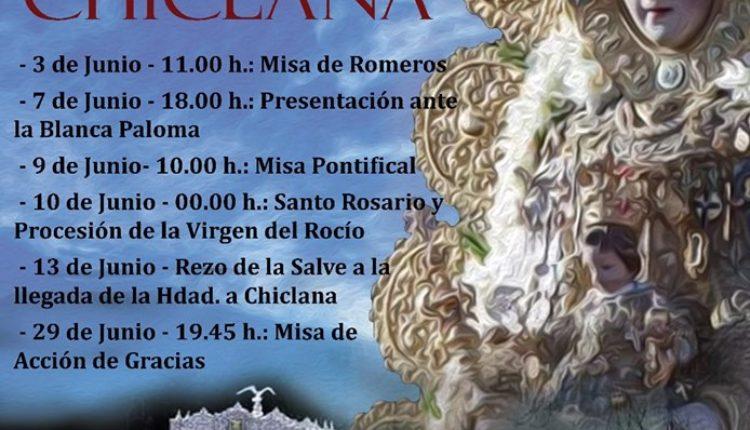 Hermandad de Chiclana – Cartel de la Romería del Rocío 2019