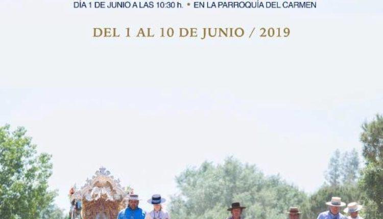 Hermandad de Lucena – Cartel de la Romería del Rocío 2019
