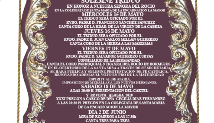 Hermandad de Ronda – Solemnes Cultos en Honor de Ntra. Sra. del Rocío 2019