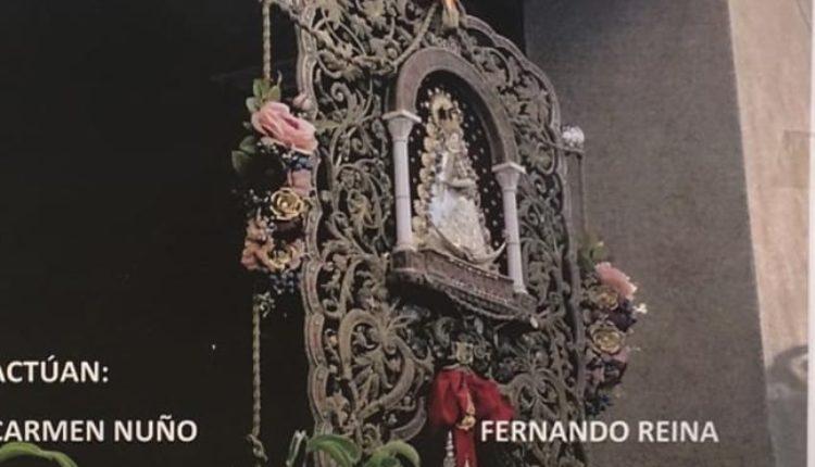 Hermandad de Santiponce – X Festival de Flamenquito