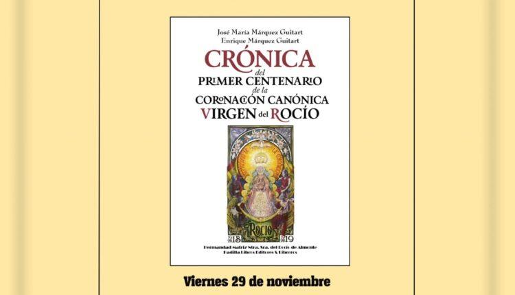 Presentación de la Crónica del Centenario de la Coronación de la Virgen del Rocío