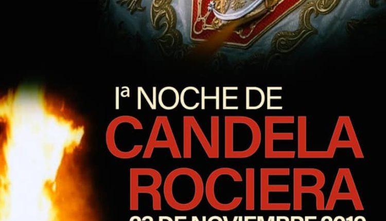 Hermandad de Navarra – Primera Noche de Candela Rociera 2019