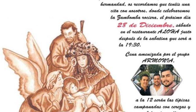 Hermandad de Castillo de Locubín – Zambomba Rociera 2019