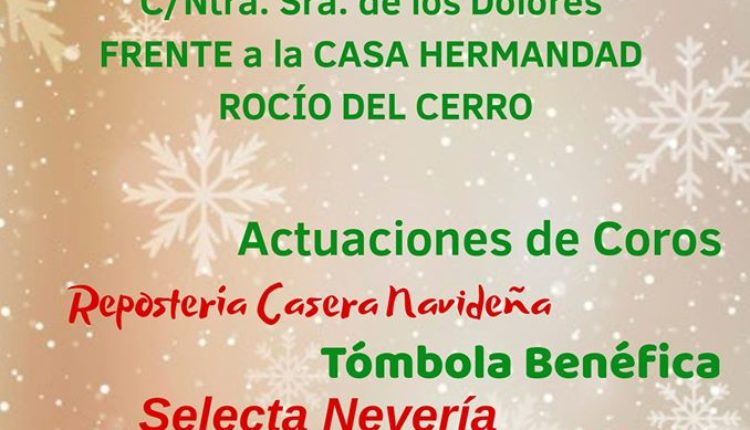 Hermandad de Cerro del Águila – VII Zambomba Flamenca 2019