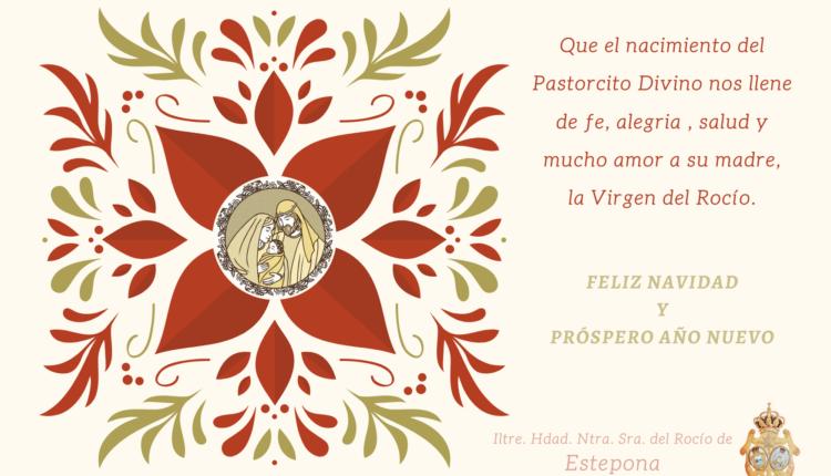 Hermandad de Estepona – Felicitación de Navidad 2019