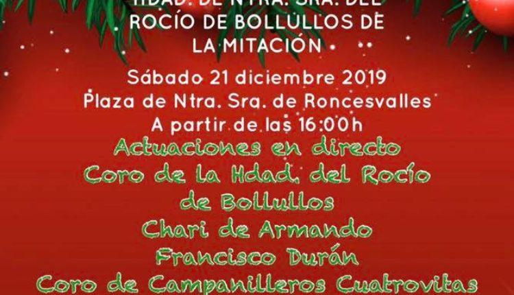 Hermandad de Bollullos de la Mitación – II Zambomba Rociera 2019