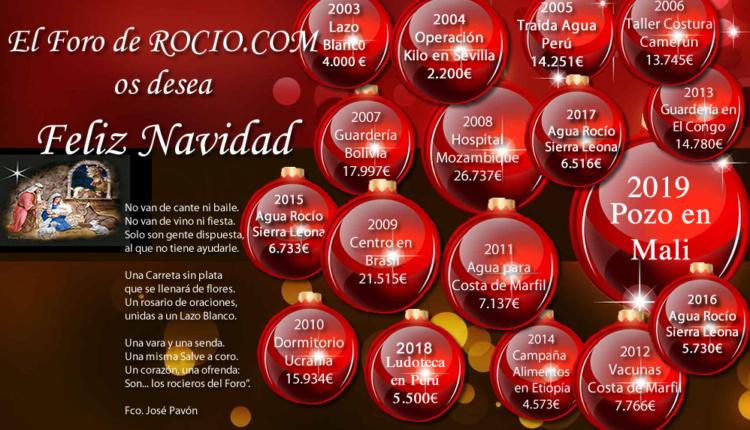 Felicitación de Navidad de ROCIO.COM