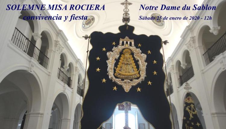Hermandad de Bruselas – 20 Aniversario de Nombramiento como Filial