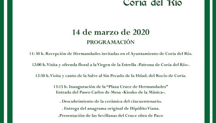 50 ANIVERSARIO DEL CRUCE DE HERMANDADES POR CORIA DEL RÍO- ¡CANCELADO!