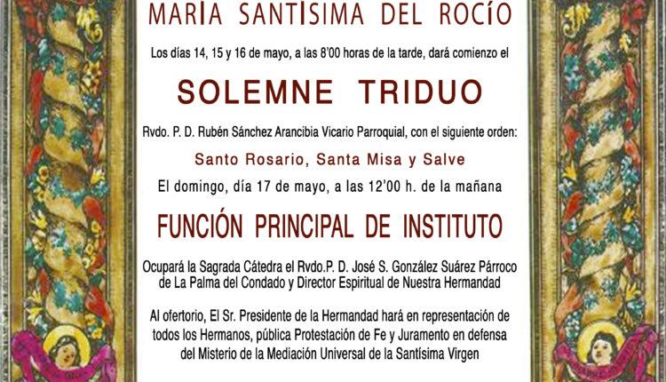 Hermandad de La Palma – SOLEMNES  CULTOS 2020