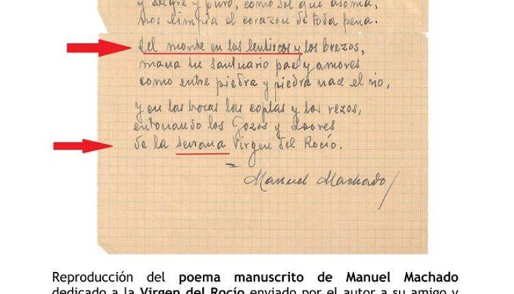 Soneto manuscrito de Manuel Machado al Rocío en 1946