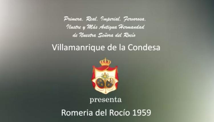 Hermandad de Villamanrique – Película del Rocío de 1959