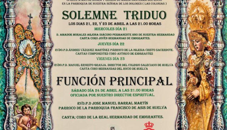 Hermandades de Ntra. Sra. del Rocío – Triduos y Novenas 2021