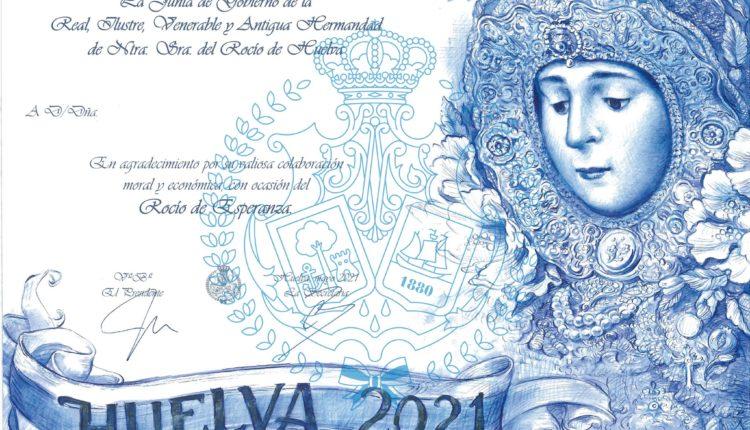 Hermandad de Huelva – Inscripciones simbólicas Romería 2021