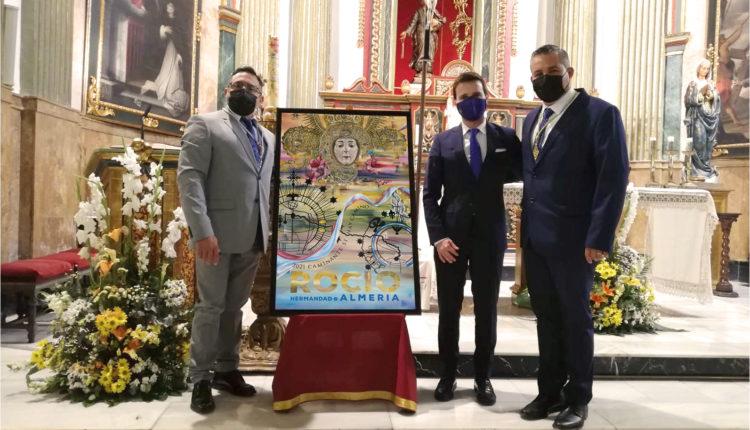 La Hermandad del Rocío de Almería presenta su cartel del Rocío 2021, una obra del artista Jesús Calzada.