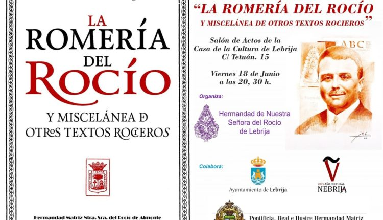 Presentación en Lebrija del libro » La Romería del Rocío » de Manuel Siurot